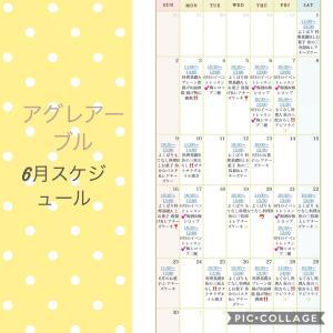 6月のレッスンスケジュール