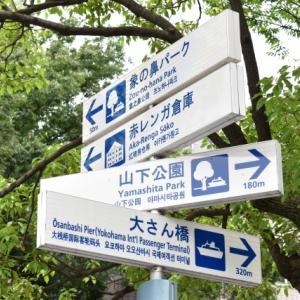英語で「の向かい」「斜め向かい」は一体何と言う?【英語表現】