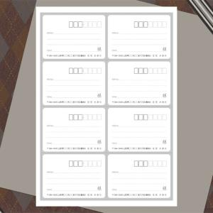 〈宛名シールL〉マット紙・ホワイト 97mm×69mm