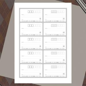 〈宛名シール〉マット紙・ホワイト 86.4mm×50.8mm