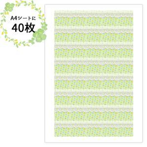 〈ショップシール四角〉かわいい花模様《グリーン系04》