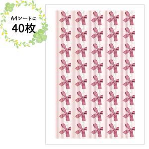 〈ショップシール四角〉リボン&ストライプ《ピンク05》