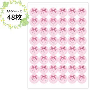 〈ショップシール丸型〉バラエティセット ピンク2f