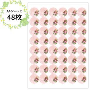 〈ショップシール丸型〉バラエティセット ピンク1a