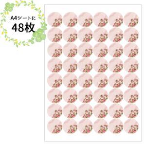 〈ショップシール丸型〉バラエティセット ピンク1e