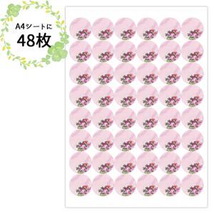〈ショップシール丸型〉バラエティセット ピンク2b