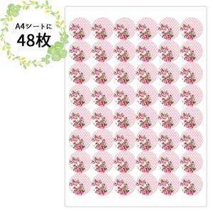 〈ショップシール丸型〉バラエティセット ピンク2e
