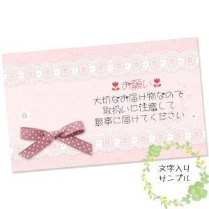 〈メッセージカード〉水玉リボンとお花レース《ピンク01》