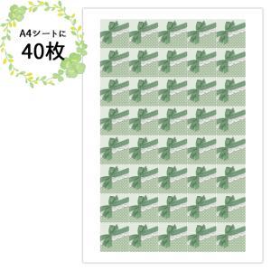 〈ショップシール四角〉リボン&水玉《グリーン02》