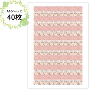 〈ショップシール四角〉ピンクフローラル&レース《ピンク03》