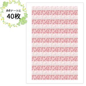 〈ショップシール四角〉淡色花柄&レース《ピンク系02》