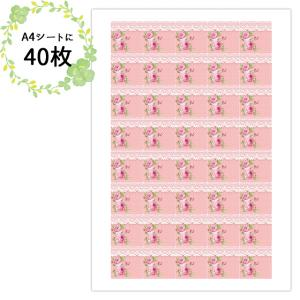 〈ショップシール四角〉ロマンティックなお花と水玉レース《ピンク系02》