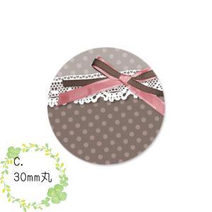 〈ショップシール四角〉リボン&水玉 ロマンティック《ピンク&グレイ05》