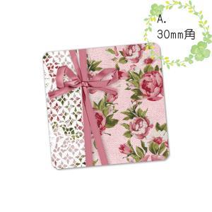〈ショップシール四角〉クロスリボン&花模様《ピンク系02》