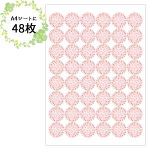 〈ショップシール丸型〉バラエティセット ピンク1c