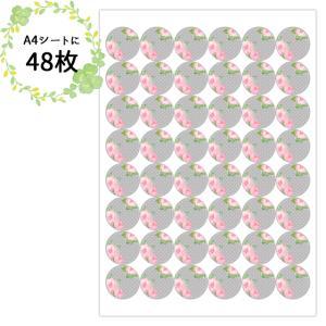 〈ショップシール丸型〉バラエティセット ピンク1b 水彩のお花《ホワイト01》