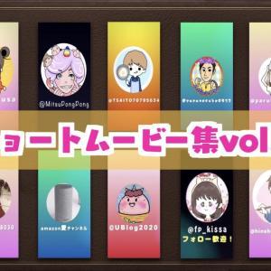 ショートムービー集vol.1