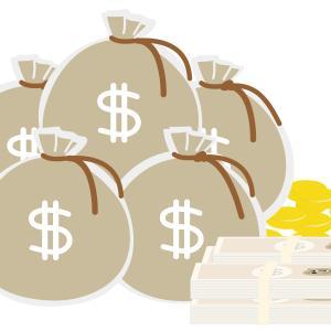 【2020年1月配当金】UNP、MDT、CSCO、PEPから配当金合計61.40ドルを受領しました
