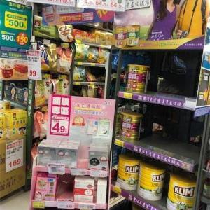 台北のスーパー PXマートでお食品・お土産・パック・日用品を買う