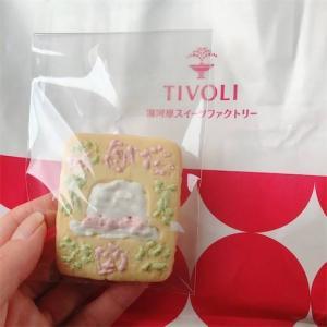 満足度200%の観光スポット!子連れ箱根旅行でちぼりクッキー作り体験&工場見学