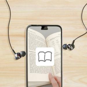 読書量が劇的増える!audiobook.jpの聴き放題プランを使ってみた感想・使い方・比較