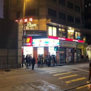 【香港】現地のスーパーでお土産を買うならウェルカムスーパーがおすすめ