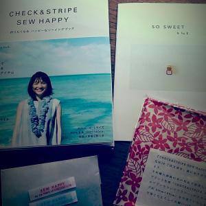 CHECK&STRIPEの新刊が届いた☆