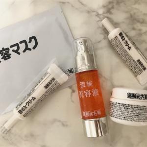 【箸方化粧品】京都の安くて優しいスキンケア 各種レビュー!