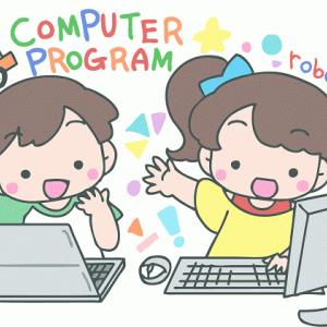 【子供のプログラミング】ロボットとスクラッチどっちがいいの?
