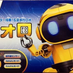 【ロボット工作】6足歩行のかわいいロボット「エレキット フォロ」