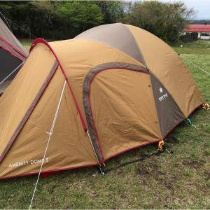 初めてのテントに悩んだら「スノーピーク アメニティドーム」がおすすめ!