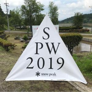 Snow Peak Way 2019 中部 1st in 椛の湖オートキャンプ場