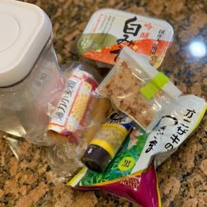 【捨て活】冷蔵庫の中の賞味期限切れ調味料+キープキレイ