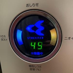 私らしく♫ 空気清浄機の【フィルター交換】完了です(^^)♪