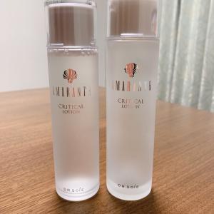 【化粧水の瓶】少しの気遣い、変化がうれしい+キープキレイ