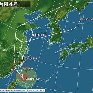 2020年台風4号は日本へいつごろ上陸する?本州への影響や気象庁/米軍最新進路予想/ヨーロッパ中期予報と名前などまとめ