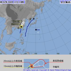 台風7号2020最新進路予想は?沖縄/九州へ上陸について気象庁/米軍/ヨーロッパ予報を比較