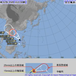 台風12号2020たまご発生の米軍/ヨーロッパ/気象庁の進路予想は?発生予報と日本沖縄への上陸予想