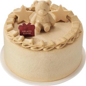 ジェラートピケクリスマスケーキ2021セブン予約受取方法?いつまで買えるかかも!