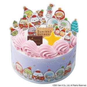 すみっコぐらしクリスマスケーキ2021ファミマ予約購入方法は?受取/価格まとめ
