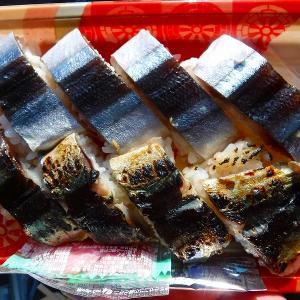 【紀北町】紀伊長島駅前の万両寿しはサンマ寿しと焼きサンマ寿しとが楽しめるさんま味くらべがオススメ