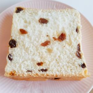 ラ・パンの「高級レーズン生食パン」を食べてみた!口コミ