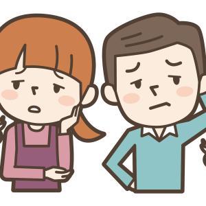 なんで分かってくれない?!夫にイライラ!男脳を理解して穏やかに暮らす方法。