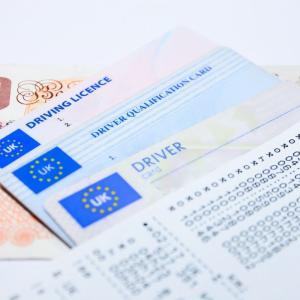 ノルウェー 免許証の変更方法