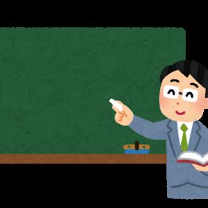 数学の教師に「才能」は不要です