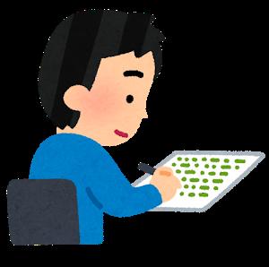 【大学入試共通テスト】英語3団体が対策本出版で謎が深まる