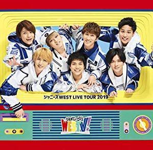 ジャニーズWEST♡WEST.V♪2019♡ライブツアー♪Blue-rayとDVD発売日♡