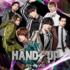 ♪Kis-My-Ft2♪  HANDS UP♡ 発売日。