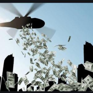 ヘリコプターからお金が降ってくる
