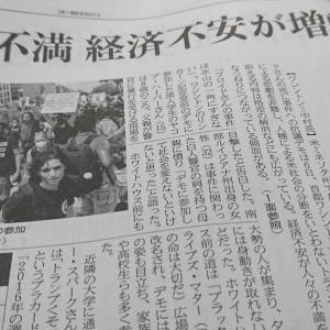 今朝の日経から2年6月8日 経済不安は政権をも倒す【経済情勢】